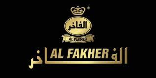 shishabros-alfakher-logo